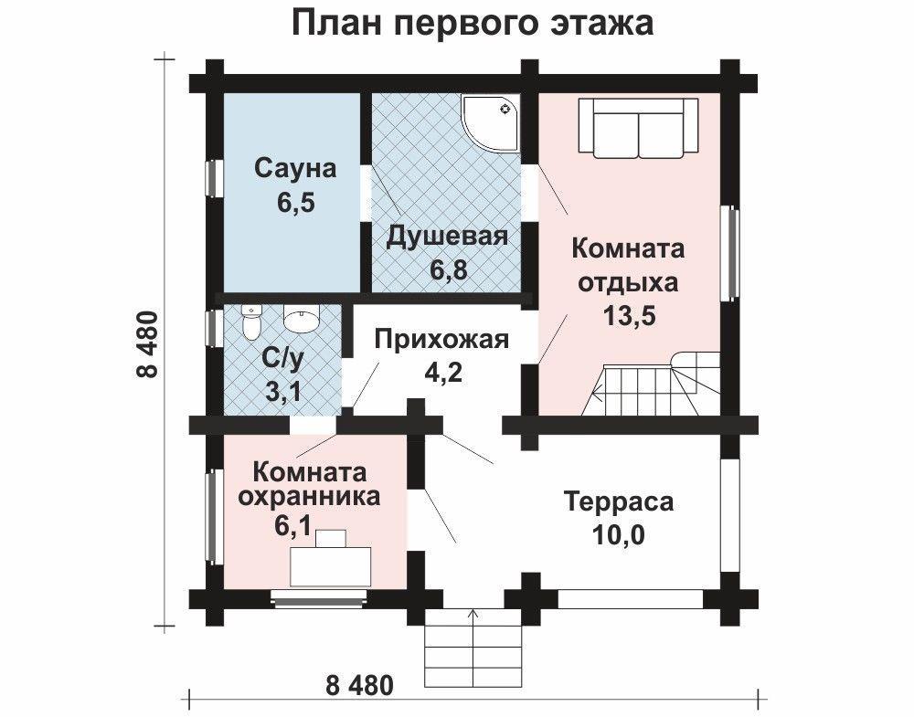 """Дом """"Гестия"""""""