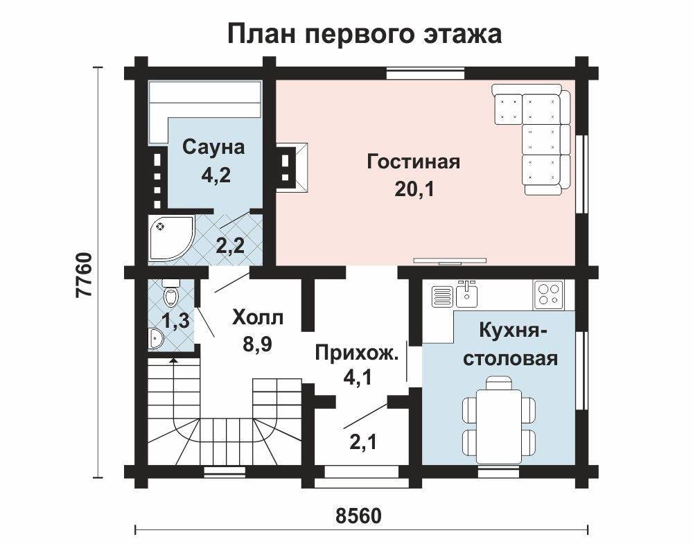 """Дом """"Гермес"""""""