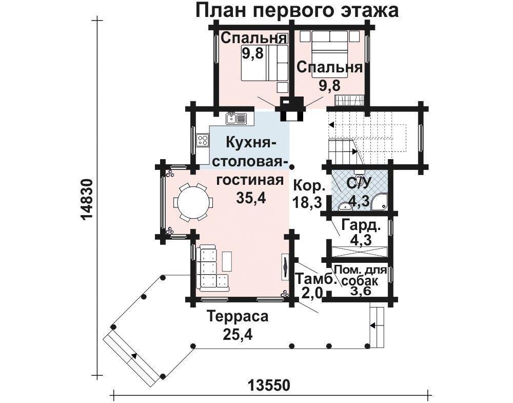 """Дом """"Немезида"""""""